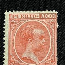 Sellos: PUERTO RICO, 1894, ALFONSO XIII, EDIFIL 113, NUEVO CON FIJASELLOS. Lote 293164703