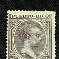 Sellos: PUERTO RICO, 1896-1897, ALFONSO XIII, EDIFIL 115, NUEVO CON FIJASELLOS. Lote 293167558