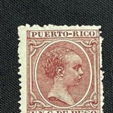 Sellos: PUERTO RICO, 1896-1897, ALFONSO XIII, EDIFIL 119, NUEVO CON FIJASELLOS. Lote 293167678