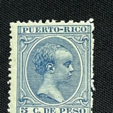 Sellos: PUERTO RICO, 1896-1897, ALFONSO XIII, EDIFIL 124, NUEVO. Lote 293167988