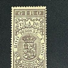 Sellos: PUERTO RICO, GIRO, 50 C. PESO, NUEVO CON FIJASELLOS. Lote 293168598