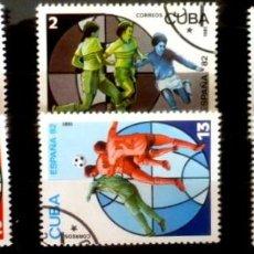 Sellos: SELLOS CUBA 1981 - FOTO 512- SERIE COMPLETA. Lote 293244743