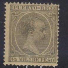 Sellos: S-6577- PUERTO RICO. Lote 293254538