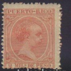 Sellos: S-6580- PUERTO RICO. Lote 293254703