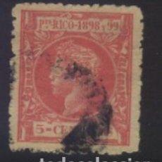 Sellos: S-6581- PUERTO RICO. Lote 293257203