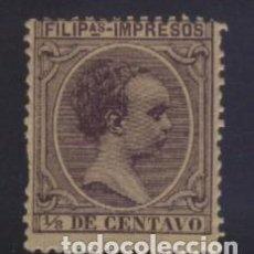 Sellos: S-6604- PUERTO RICO. Lote 293465083