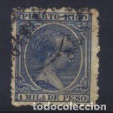 Sellos: S-6605- PUERTO RICO. Lote 293465558