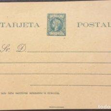 Sellos: O) PUERTO RICO, REY ALFONSO XIII, PAPELERÍA POSTAL. Lote 293524033
