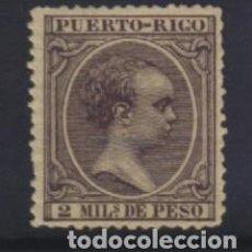 Sellos: S-6651- PUERTO RICO. Lote 293932068