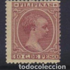 Sellos: S-6652- PUERTO RICO. Lote 293932123