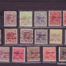 Sellos: AÑO 1898.PUERTO RICO 150/66 NUEVOS. CENTRAJES DE LUJO MUY RARA. Lote 294504193
