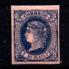 Sellos: ANTILLAS ESPAÑOLA Nº 10/12. AÑO 1864. Lote 296958478