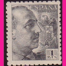 Sellos: 1940 GENERAL FRANCO, DENTADO GRUESO EDIFIL Nº 931 * . Lote 9057845