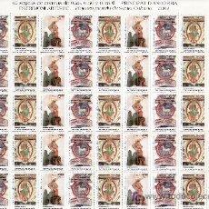 Sellos: .ANDORRA ESPAÑOLA 301/3 PLIEGO DE 15 SERIES SIN CHARNELA, PINTURA, MURAL IGLESIA SANTA COLOMA,. Lote 10786005