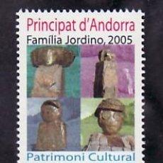 Sellos: .ANDORRA ESPAÑOLA 347 SIN CHARNELA, ARTE, ESCULTURA, PATRIMONIO CULTURAL, . Lote 9661955