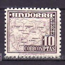 Sellos: .ANDORRA ESPAÑOLA .57 SIN CHARNELA, MAPA DEL PRINCIPADO. Lote 10786024