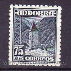 Sellos: .ANDORRA ESPAÑOLA .52 CON CHARNELA, ORATORIO DE MERITXELL,. Lote 10786026