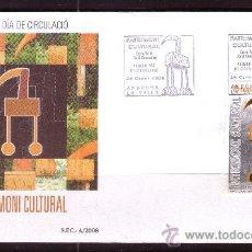 Sellos: ANDORRA SPD 353 - AÑO 2008 - PATRIMONIO CULTURAL - ESCULTURA DE JORDI CASAMAJOR. Lote 15303018