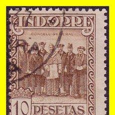 Sellos: ANDORRA 1943 PAISAJES DE ANDORRA Nº 26 (O). Lote 18251990