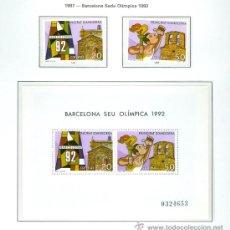 Sellos: ANDORRA. BARCELONA, SEDE OLÍMPICA, 1992. HOJA EDIFIL. AÑO 1987. 4 SELLOS. (2+2).. Lote 26762181