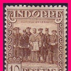 Sellos: ANDORRA 1929 PAISAJES DE ANDORRA, EDIFIL Nº 26 * DENTADO 14. Lote 20615751