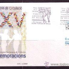 Sellos: ANDORRA EDIFIL SPD 356 - AÑO 2008 - 25º ANIVERSARIO DE LA SOCIEDAD ANDORRANA DE CIENCIAS. Lote 21166687
