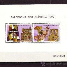 Sellos: ANDORRA EDIFIL 200 HB*** - AÑO 1987 - BARCELONA SEDE OLIMPICA. Lote 23110366