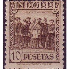 Sellos: ANDORRA ESPAÑOLA 1935 PAISAJES DE ANDORRA EDIFIL Nº 43 * * . Lote 23154627