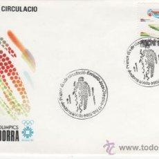 Sellos: 1984.- JUEGOS OLÍMPICOS. Lote 24262634