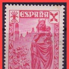 Sellos: ANDORRA BENEFICENCIA 1943 Hª DEL CORREO HABILITADOS, EDIFIL Nº 7 * * . Lote 31206149