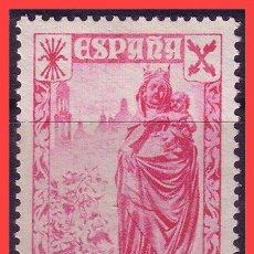Sellos: ANDORRA BENEFICENCIA 1943 Hª DEL CORREO HABILITADOS, EDIFIL Nº 7 (*). Lote 31206161