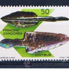 Sellos: ANDORRA PREHISTORICA 1988 EDIFIL 203 NUEVOS** SERIE COMPLETA. Lote 31662460