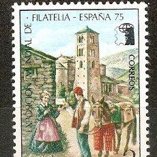 Sellos: ANDORRA 1975 EXPOSICION MUNDIAL DE FILATELIA ** SERIE COMPLETA. Lote 106144814