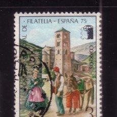 Sellos: ANDORRA 96 - AÑO 1975 - EXPOSICION MUNDIAL DE FILATELIA ESPAÑA 75. Lote 33816211