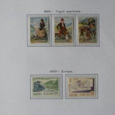 Sellos: ANDORRA ESPAÑOLA 1979 - AÑO COMPLETO 1979 - 6 SELLOS - REGALO HOJA DE 15 AGUJEROS Y FILOESTUCHES.. Lote 37412438
