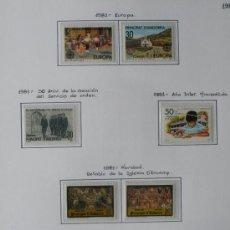 Sellos: ANDORRA ESPAÑOLA 1981 - AÑO COMPLETO 1981 - 6 SELLOS - REGALO HOJA DE 15 AGUJEROS Y FILOESTUCHES.. Lote 37412552