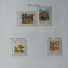 Sellos: SELLOS - ANDORRA ESPAÑOLA - AÑO COMPLETO 1990. Lote 37412719