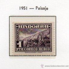 Sellos: ANDORRA ESPAÑOLA=EDIFIL Nº 59=PAISAJE=AÑO 1951=CATALOGO + 30 EUROS. Lote 37648832