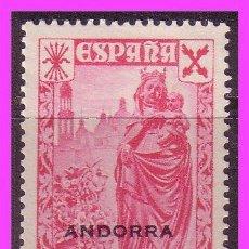 Sellos: ANDORRA BENEFICENCIA, 1938 Hª DEL CORREO HABILITADOS, EDIFIL Nº 1 * * LUJO. Lote 39181474