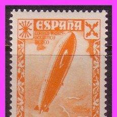 Sellos: ANDORRA, BENEFICENCIA, 1938 Hª DEL CORREO HABILITADOS, EDIFIL Nº 6 * * LUJO. Lote 39181565