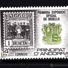 Sellos: ANDORRA 162** - AÑO 1982 - 1º EXPOSICION OFICIAL DE SELLOS DE ANDORRA. Lote 43760225