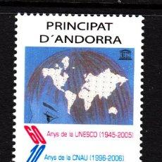 Sellos: ANDORRA 341** - AÑO 2006 - 60º ANIVERSARIO DE LA UNESCO. Lote 44325910