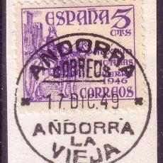 Sellos: ANDORRA. (CAT. ESPAÑA 1062). 5 C. MAT. * ANDORRA/CORREOS/ANDORRA/LA/VIEJA *. RARO Y DE LUJO.. Lote 46562358