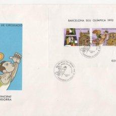 Sellos: BARCELONA. SEDE OLÍMPICA 1992.-1987. Lote 24262941