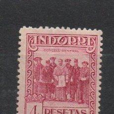 Sellos: ANDORRA ESPAÑOLA=EDIFIL Nº 25=PAISAJES DE ANDORRA=AÑO 1929=REF:1596. Lote 47451738