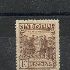 Sellos: ANDORRA ESPAÑOLA=EDIFIL Nº 26=PAISAJES DE ANDORRA=AÑO 1929=REF:1596. Lote 47459029
