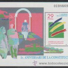 Sellos: I ANIVERSARIO DE LA CONSTITUCIÓN. 1994. Lote 47483395