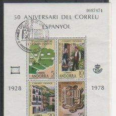Sellos: L ANIVERSARIO DEL CORREO ESPAÑOL. HOJITA. 1978. Lote 47483657