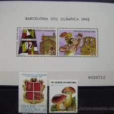 Sellos: ANDORRA ESPAÑOLA - AÑO 1987 NO COMPLETO SELLOS NUEVOS(**) SIN FIJASELLOS -. Lote 49787559