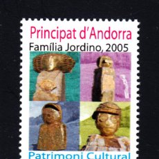 Sellos: ANDORRA 347** - AÑO 2007 - PATRIMONIO CULTURAL - OBRA DE RACHID KHIMOUNE. Lote 119388995